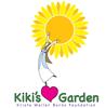 Kiki's Garden